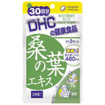 DHC 30日 桑の葉エキス 90粒