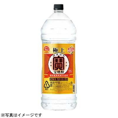 25° 4Lエコペット