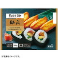 EASE UP 助六 (7コ入)